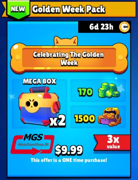 ایونت Golden Week Pack