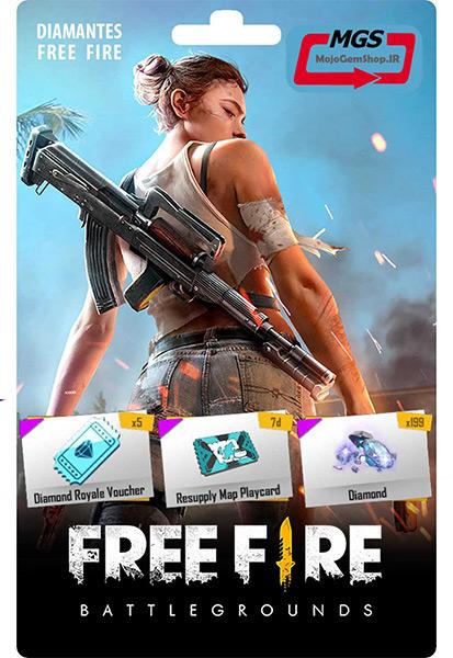پیشنهاد اول هفتگی بازی فریفایر Free Fire