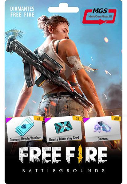 پیشنهاد دوم هفتگی بازی فریفایر Free Fire
