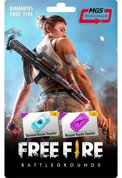 پیشنهاد سوم هفتگی بازی فریفایر Free Fire