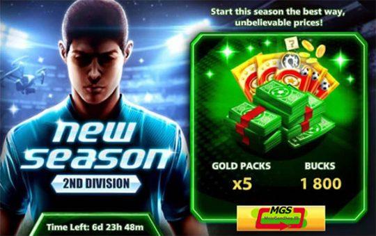 ایونت New Season (شامل ۱۲۵ دلار،۵ پک برنزی)