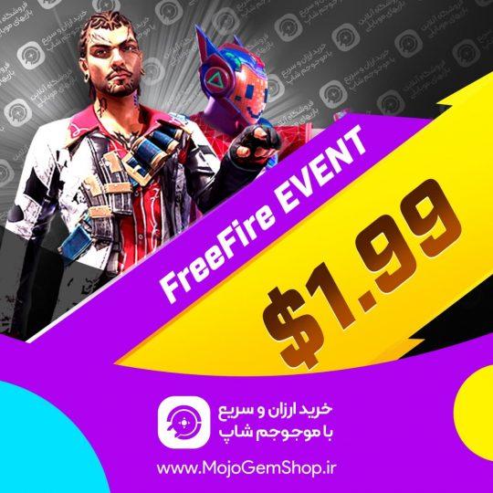 ایونت ۱٫۹۹ دلار بازی فری فایر (free fire)