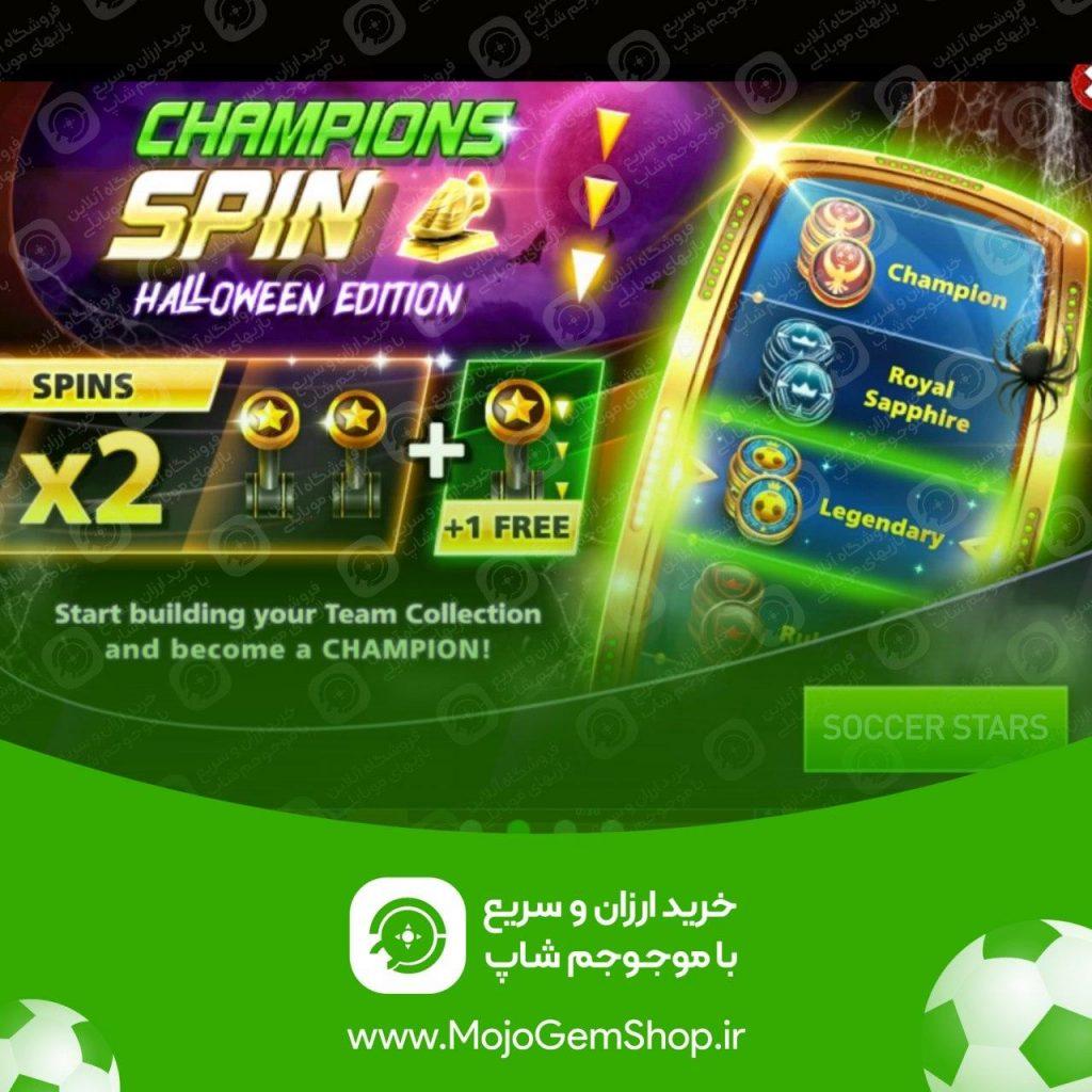 3 دسته قرعه کشی تیم چمپیون ساکراستارز Champion Spin