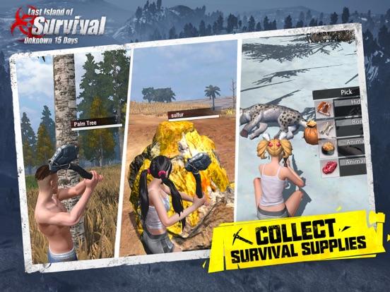 ایتم_(آخرین جزیره نجات)Last Island of Survival: Unknown 15 Days
