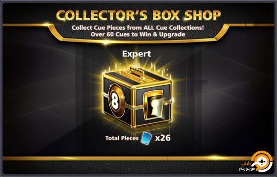 collectors box Expert - ایونت کالکترز باکس اکسپرت