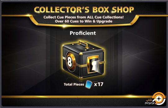 collectors box Proficient - ایونت کالکترز باکس پروفیسنت