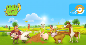 هی دی ! نقد و بررسی این مزرعه دوست داشتنی