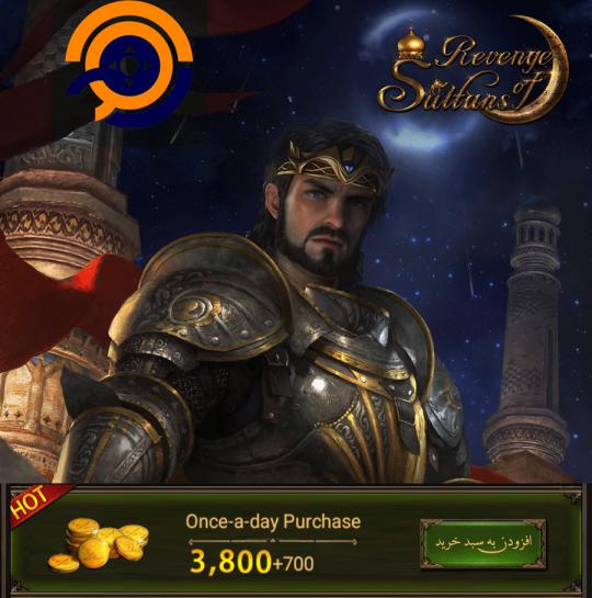 بازی آنلاین ریونج آف سلطانز