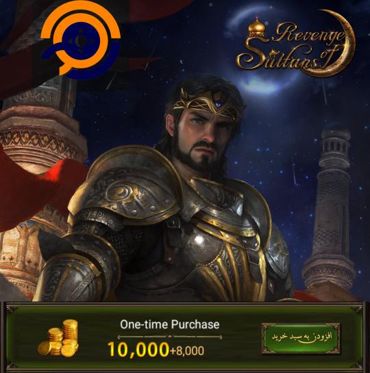 خرید گلد revenge of sultans