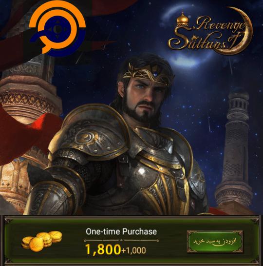 والپیپر ریونج آف سلطانز