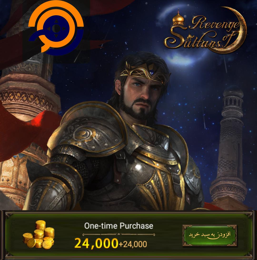 خرید درون برنامه ای ریونج آف سلطانز