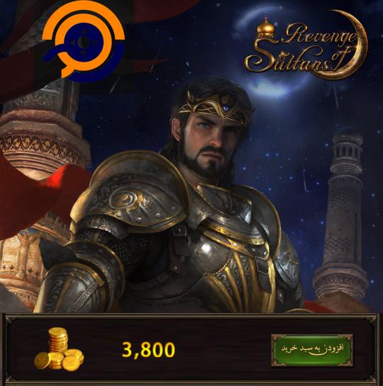 خرید ریونج آف سلطانز
