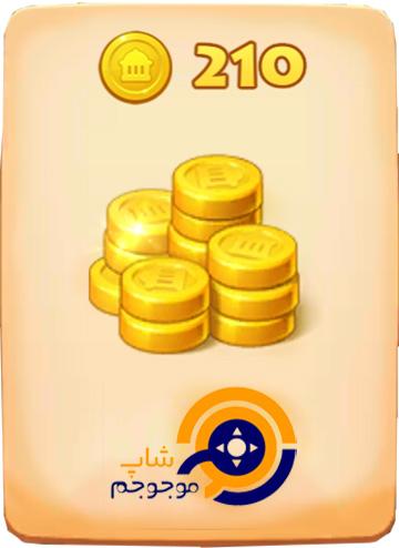 سکه بازی تاون شیپ 210 - TowNship