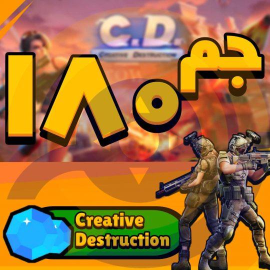 خرید 180 جم Creative Destruction