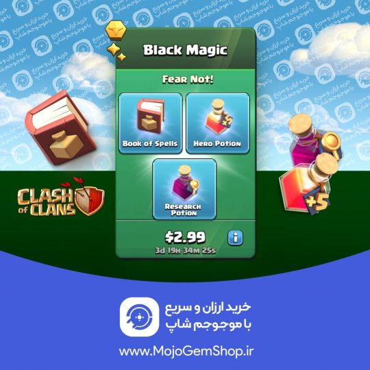 ایونت Black Magic بازی کلش اف کلنز