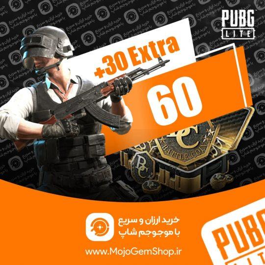 خرید 90 یوسی بازی Pubg Mobile Lite