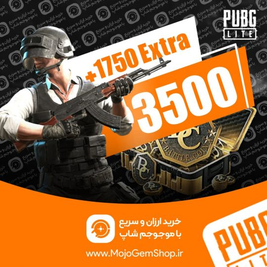 خرید 5250 بیسی بازی Pubg Mobile Lite