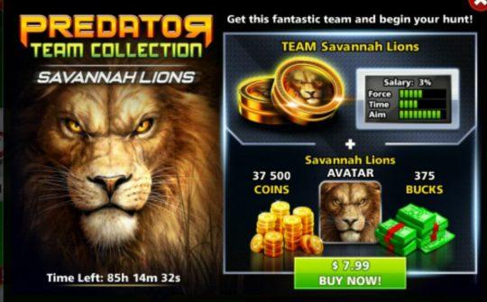 ایونت predator Mighty Lion (چوب و آواتار شیر قدرتمند ،375 دلار، 375۰۰ سکه)