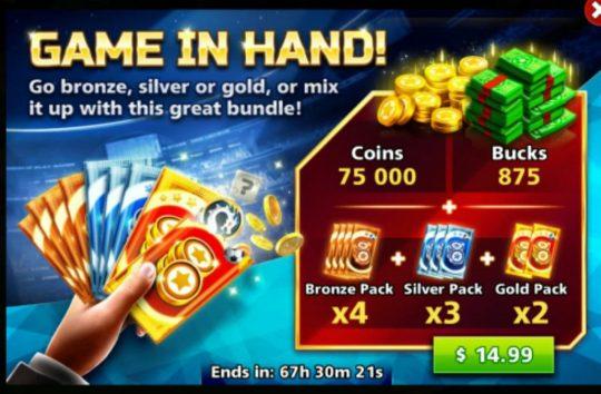 ایونت 14.99 دلاری Game In Hand ساکر استارز