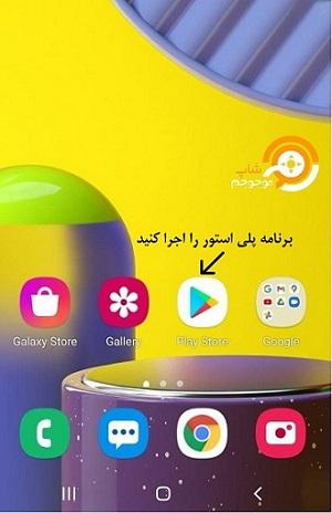 بروز رسانی بازی کالاف دیوتی موبایل