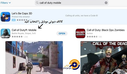 update call of duty mobile