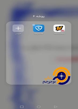 کالاف دیوتی موبایل