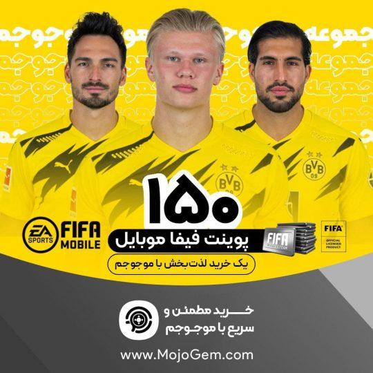 خرید ۱۵۰ فیفا پوینت بازی FIFA Mobile