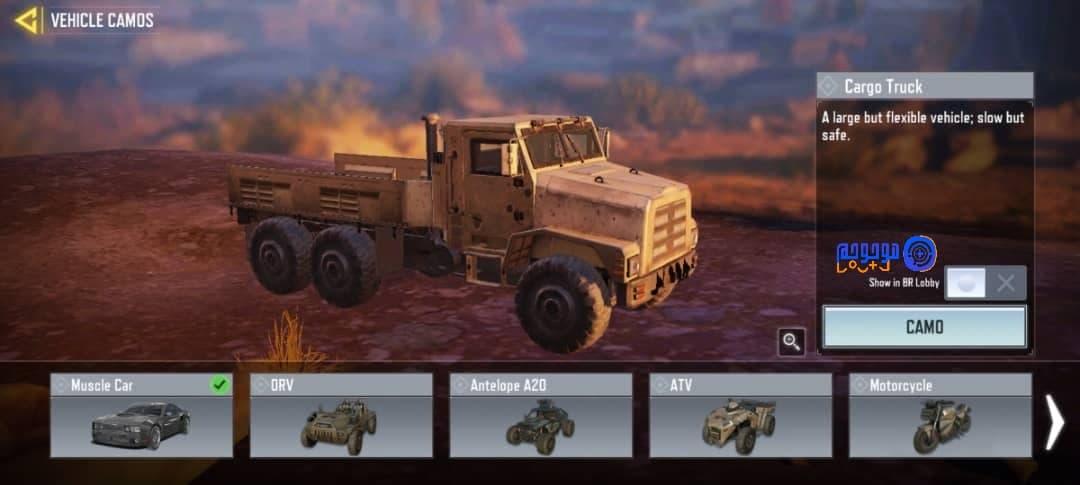 ماشین جنگی شماره 5: کامیون